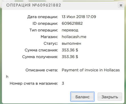 HollaCash - hollacash.me 22472921