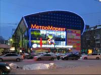 http://images.vfl.ru/ii/1531582025/98376d71/22482942_s.jpg
