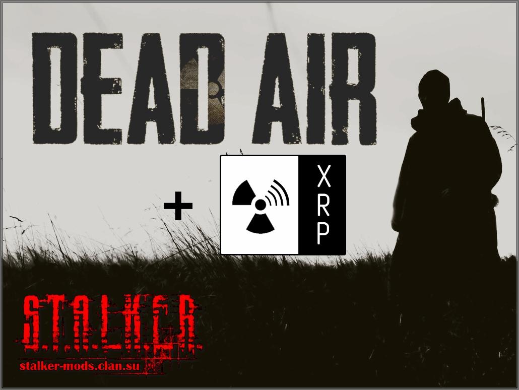 XRay-PDA 0.7.11 + Dead Air 0.98b