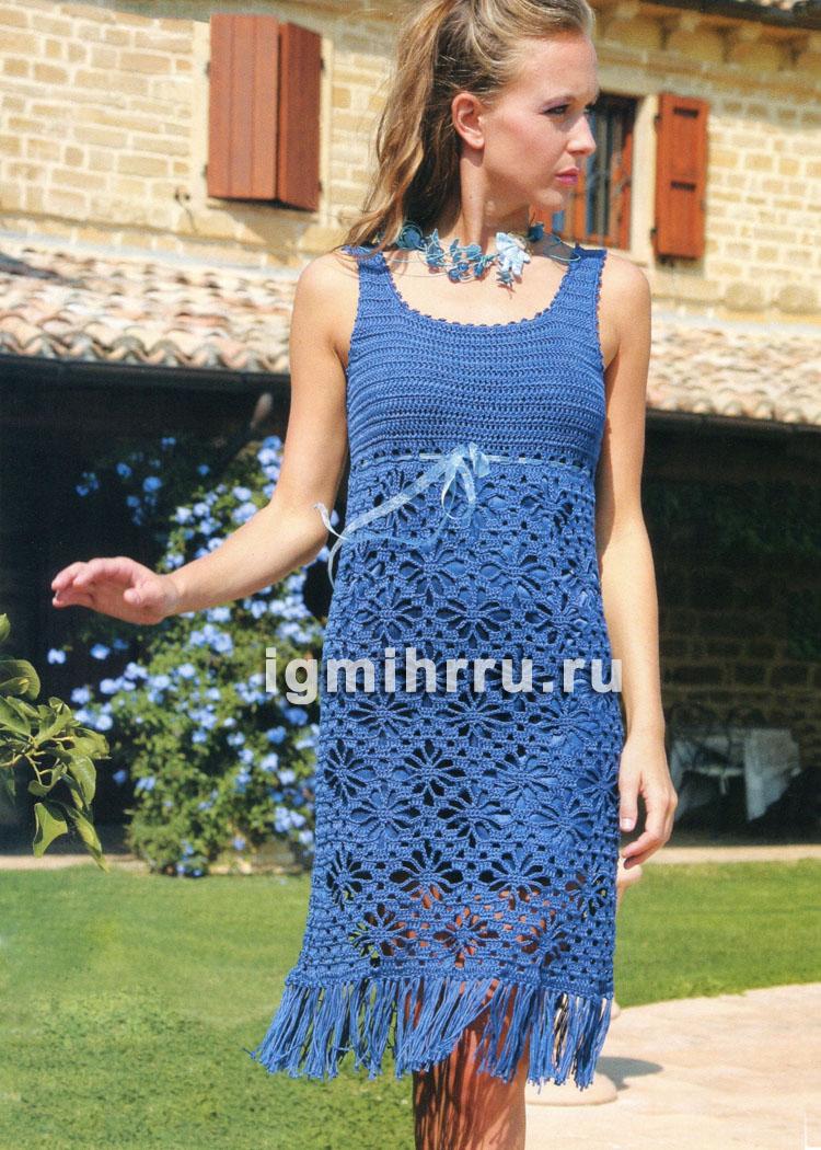 Синее летнее платье с кружевным низом. Вязание крючком