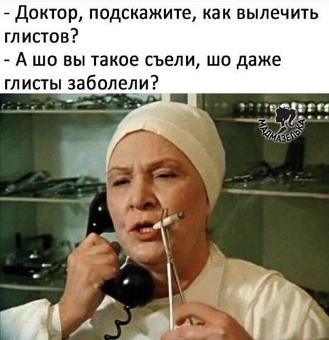 http://images.vfl.ru/ii/1531653595/7ff3accd/22492284_m.jpg