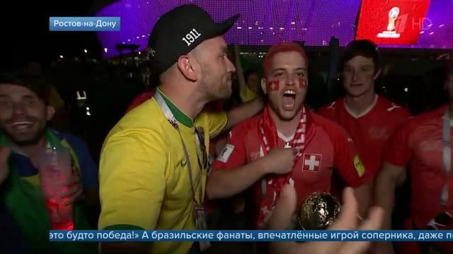 http://images.vfl.ru/ii/1531663580/dc8cdb6c/22494344.jpg