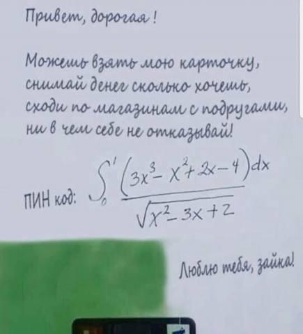 http://images.vfl.ru/ii/1531724995/5cf98d28/22501087_m.jpg