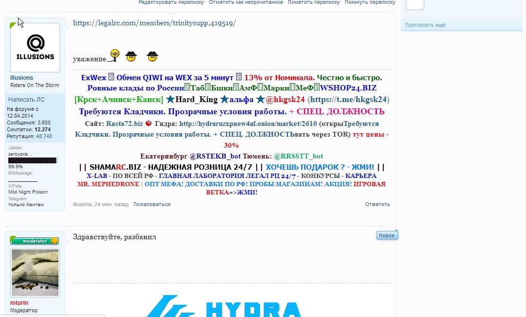 Метадон online Екатеринбург