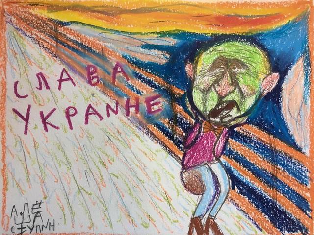 http://images.vfl.ru/ii/1531745602/1aea473a/22505916.jpg