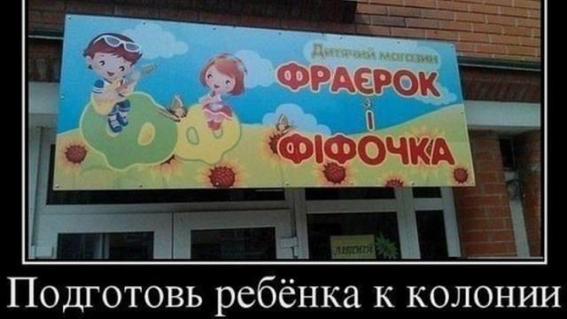 http://images.vfl.ru/ii/1531752157/f8c0c1b4/22506844.jpg
