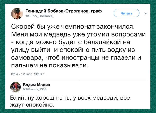 http://images.vfl.ru/ii/1531817120/912afeb1/22515607_m.jpg