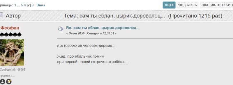 http://images.vfl.ru/ii/1531823029/d90aa8cf/22516990.png