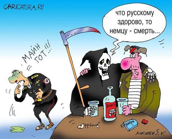 http://images.vfl.ru/ii/1531834341/84f5411f/22519369_m.jpg