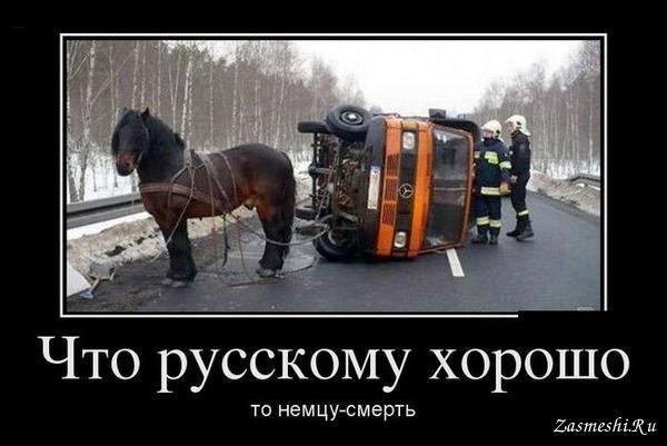 http://images.vfl.ru/ii/1531834393/ef7c2c44/22519382_m.jpg