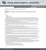 http://images.vfl.ru/ii/1531836929/bae6d02b/22519825_s.jpg