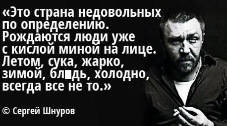 http://images.vfl.ru/ii/1531985306/ff5912a7/22539921_m.jpg