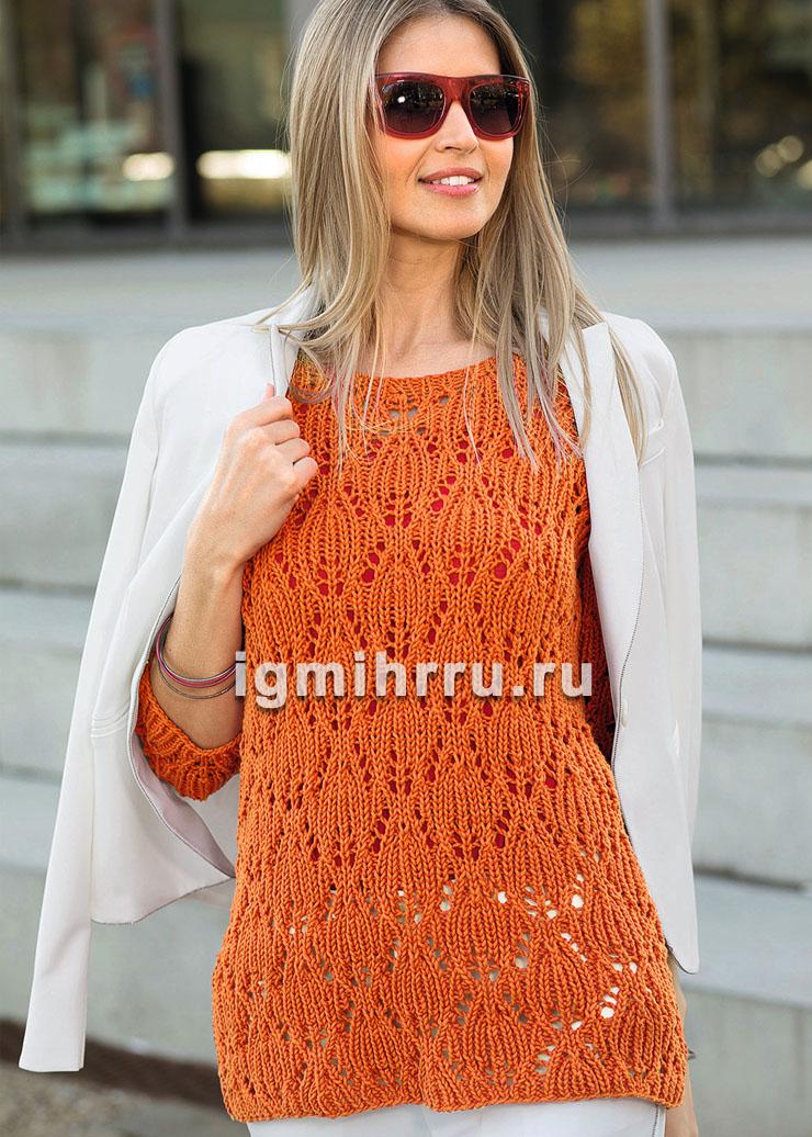 Ажурный оранжевый пуловер с рукавами 3/4. Вязание спицами