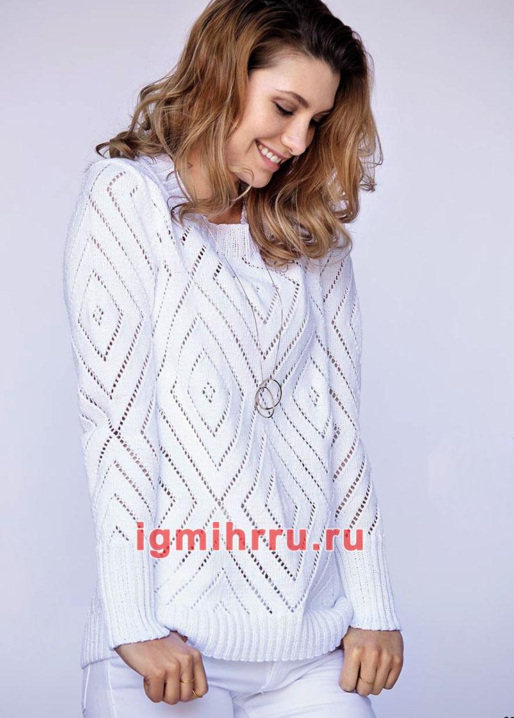 Романтичный белый пуловер с ажурными ромбами. Вязание спицами