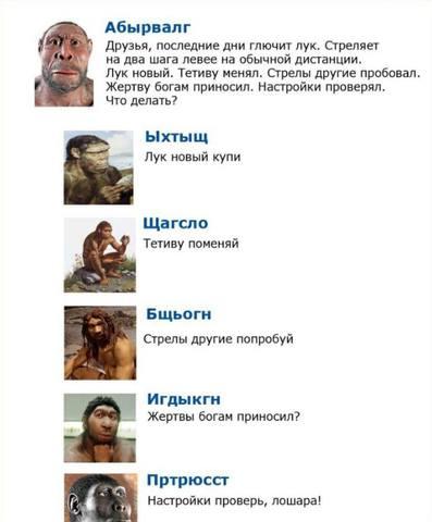 http://images.vfl.ru/ii/1532001920/6be56618/22543223.jpg