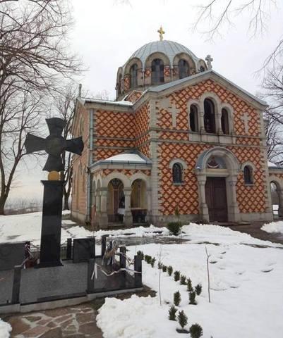 Сербия, Ниш, школа, полковник Раевский
