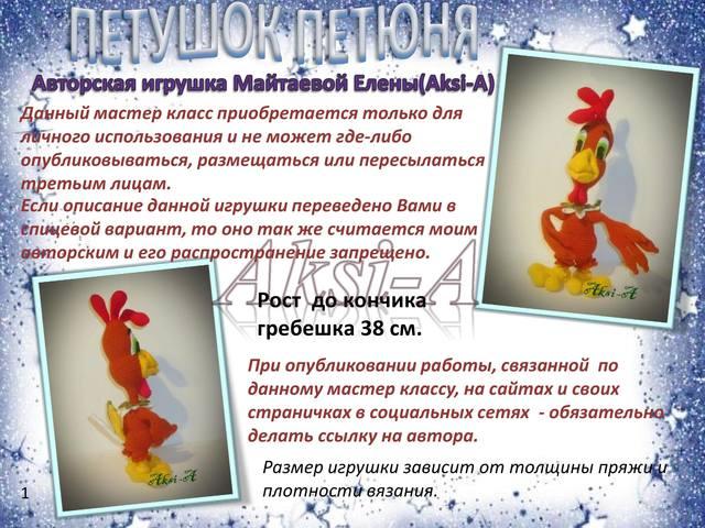 Анонсы бесплатных онлайнов - Страница 3 22545158_m