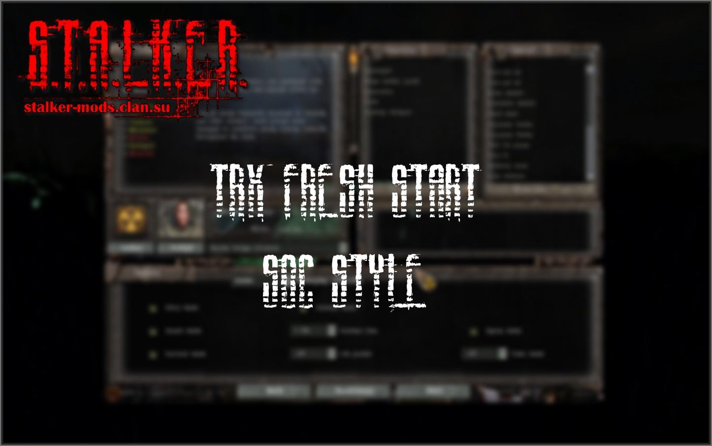 Fresh Start SoC Style