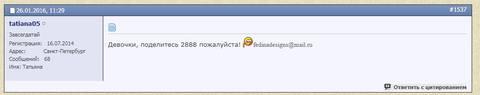 http://images.vfl.ru/ii/1532075433/87f90a53/22553437_m.jpg
