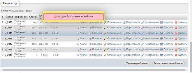 http://images.vfl.ru/ii/1532078257/d114e323/22554090_m.jpg