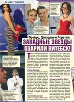 http://images.vfl.ru/ii/1532088657/c7ad9e0a/22556349_s.jpg