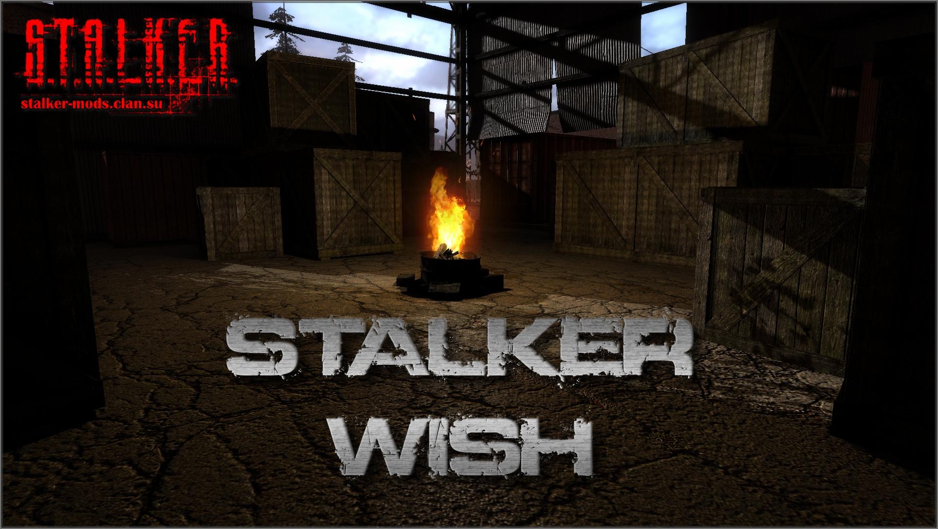 Stalker Wish Complete