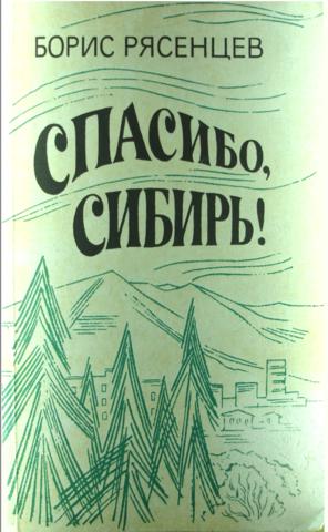 http://images.vfl.ru/ii/1532163643/abc588db/22566833_m.png
