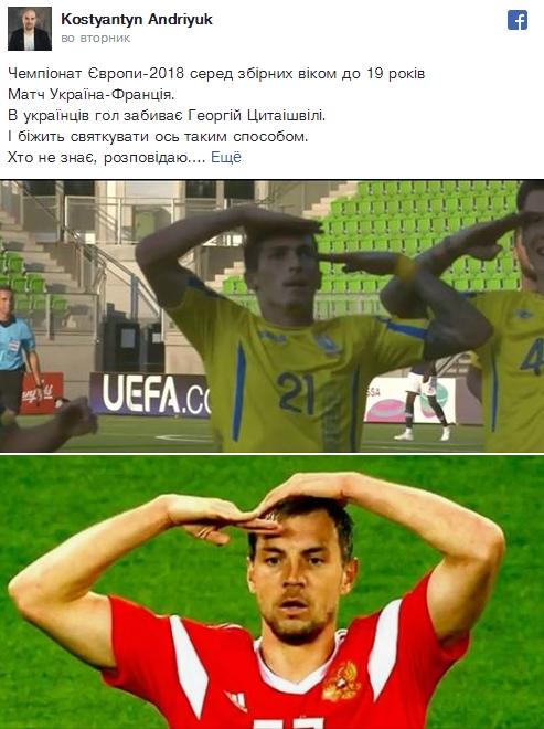 http://images.vfl.ru/ii/1532182246/9023c52d/22571144.jpg