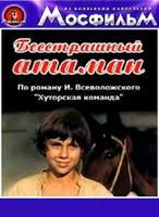 http//images.vfl.ru/ii/1532187517/3fa7ef97/222254_s.jpg