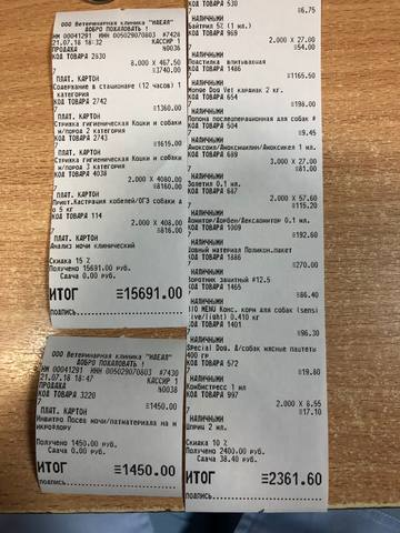 Финотчет июль 2018 22573932_m