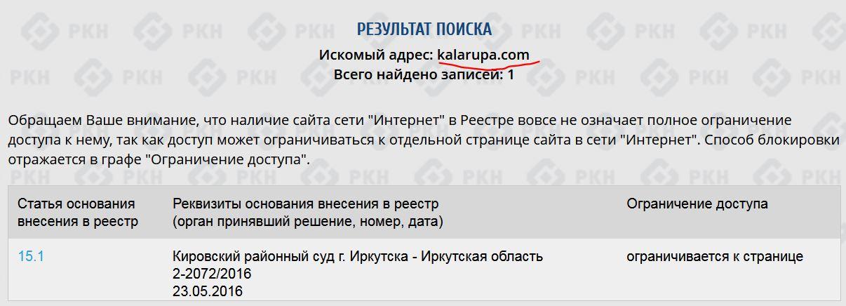 http://images.vfl.ru/ii/1532196461/d4820d35/22574264.jpg