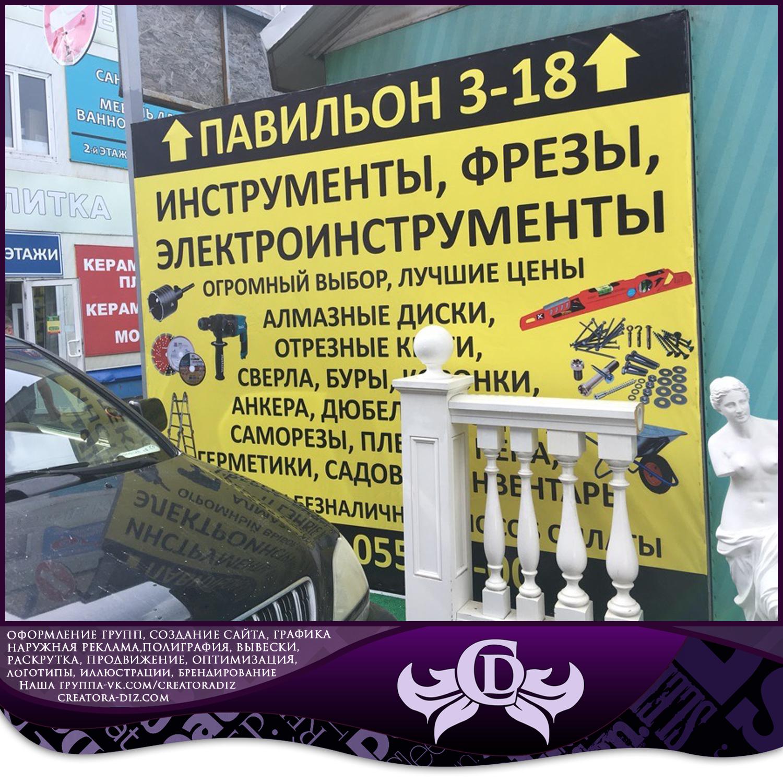 http://images.vfl.ru/ii/1532207359/8075b1fc/22575575.png