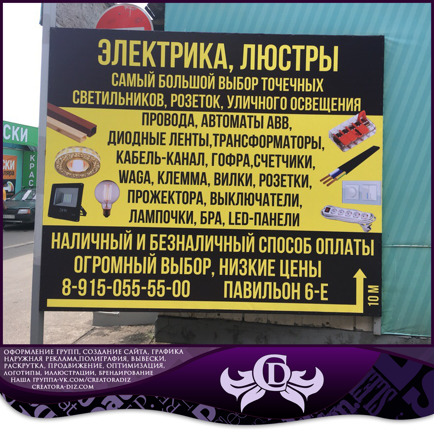 http://images.vfl.ru/ii/1532207400/794679a3/22575579.png