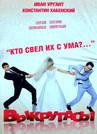 http//images.vfl.ru/ii/1532247330/dc1eed1b/228592_s.jpg