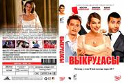 http//images.vfl.ru/ii/1532247438/17ff5f4e/228624_s.jpg