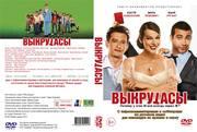 http//images.vfl.ru/ii/1532247438/46f9c1ba/228623_s.jpg