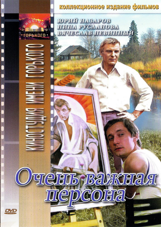 http//images.vfl.ru/ii/1532258732/fb0687e6/22580627.jpg