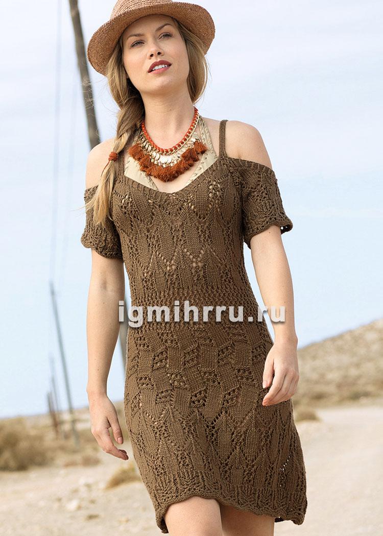 Летнее коричневое платье с миксом ажурных узоров. Вязание спицами