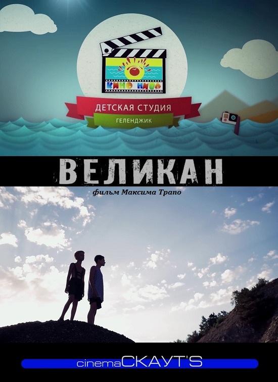 http//images.vfl.ru/ii/15323322/9b960aea/22590417.jpg