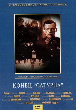 http://images.vfl.ru/ii/1532360664/07c04e95/22595367.jpg