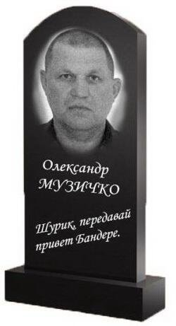 http://images.vfl.ru/ii/1532364341/77cd2f02/22596260.jpg