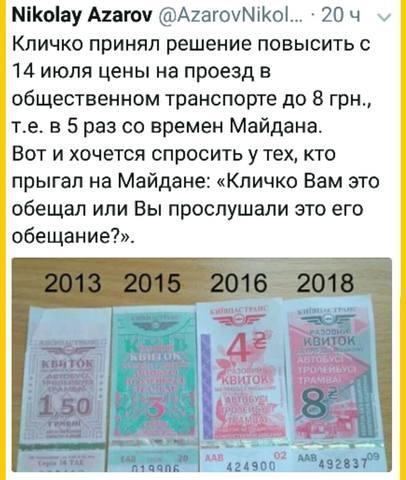 http://images.vfl.ru/ii/1532377296/61202e31/22598893.jpg