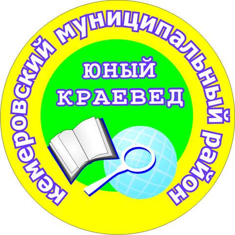 http://images.vfl.ru/ii/1532410363/8f8690eb/22601932_m.jpg