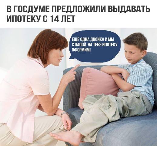 http://images.vfl.ru/ii/1532503549/b9e12cc9/22617600_m.jpg