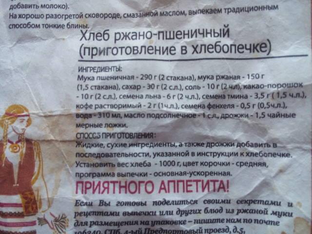 http://images.vfl.ru/ii/1532504041/2ab958ce/22617705_m.jpg