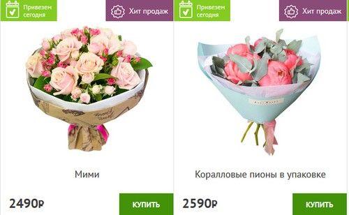 Промокод RoseMarkt. Скидка до 7% на цветы и букеты