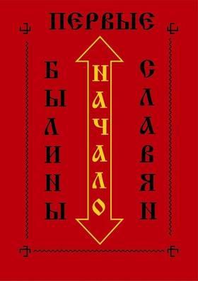 http://images.vfl.ru/ii/1532515300/f6821fde/22619807_m.jpg