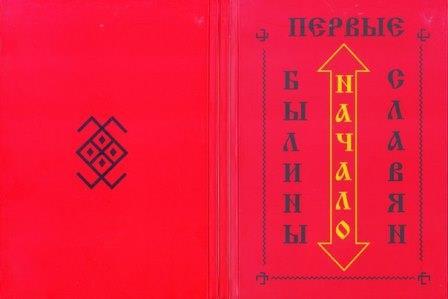 http://images.vfl.ru/ii/1532521320/6f96f12b/22621065.jpg