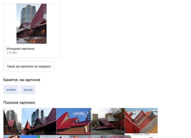 http://images.vfl.ru/ii/1532538363/7169791f/22624525_m.jpg