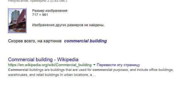 http://images.vfl.ru/ii/1532538363/db62edf2/22624523_m.jpg
